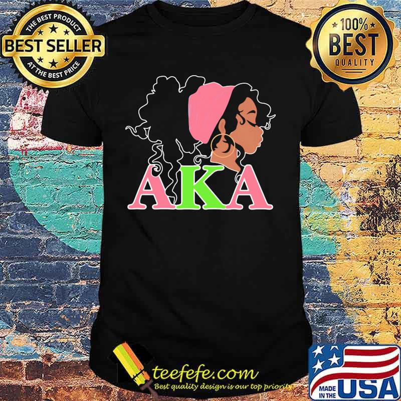Black woman aka educated shirt